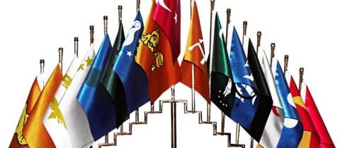Eski Türk Devletleri Bayrakları