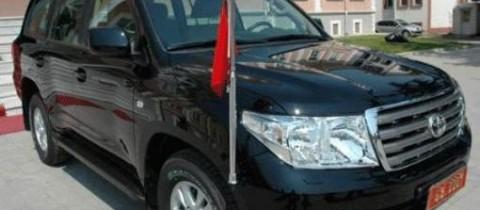 Araç Makam Bayrağı