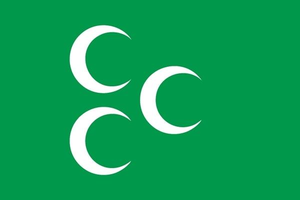 osmanlı bayrağı